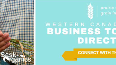 Check Out the New Business to Business Directory!